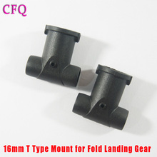 (CFQ) TAROT carbon tube 16mm16mm T Type Mount for Fold Landing Gear for   Tarot 650  680 Foldable carbon fiber RC Drone Diy Kit