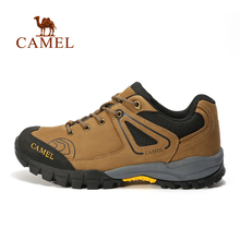 camel male outdoor walking shoes slip-resistant breathable comfortable walking shoes genuine leather high quality A632026775