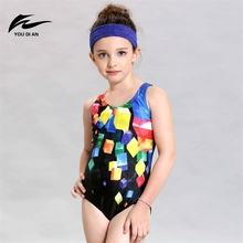 Children Training Swimwear Kids Swimming Racing Suit Competition Swimsuits Girls Professional Swim Solid Child for Gifts YOUDIAN