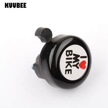 KUUBEE Bike Aluminum Bells Retro Medal Bicycle Rings Handlebar Alarms Bike Accessories Equipment Timbre Bicicleta