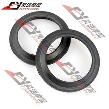 For Honda Blackbird CB1300 893/919 CRM250 Front Fork shock absorber oil seal cover dust cover 45X57 Free Shipping