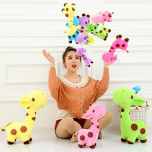 1PC 25cm Kawaii Kids Toys Colorful Giraffe Plush Toys Stuffed Soft Animal Dolls for Kids Gift Brinquedos Cute Decoration Dolls