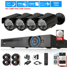 Home cctv system 4channel AHD HDMI 1080P 720P recording dvr 4pcs 1MP 2000tvl IR weatherproof security camera system set dvr kit