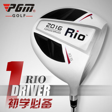 Factory direct PGM genuine Golf Club 1# wood man beginner exercise rod golf driver ball(China)