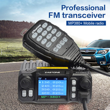 ZT-MP380+ VHF UHF Car Walkie Tallie 136-174MHz 220-270MHz 400-480MHz 350-390Mhz Quad Band Mobile Radio Mini Radio Transceiver