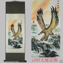 "40""Chinese SuZhou Silk Art Eagle Decoration Scroll Painting Drawing S107"