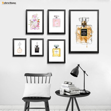 Canvas Art Wall Painting Calligraphy Fashionable Wall Picture Original Perfume Bottle Modern Poster Prints For Home Office Decor