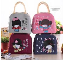 New Cute Girl Lunch Bag Large Package Thicker Thermal Insulation Bag Lunch Box Waterproof Oxford Children Food Lunch Picnic Bag