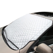 147CM Car Window Sunshade Car Covers For SUV And Ordinary Car Sun Shade Reflective Foil Car Windshield Anti-UV(China)
