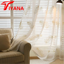 Popular Elegant Kitchen Curtains Buy Cheap Elegant Kitchen Curtains