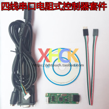 4 wire resistance type touch screen, PS2/COM/ serial port, /PS2/RS232 socket, mouse mouth controller, drive card(China)