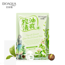 BIOAQUA Green Tea Oil Control Moisturizing Facial Face Mask Sheet Fresh Not Greasy Brighten The Skin Care Cosmetics Brand Mask(China)
