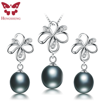 2017 New Pearl Jewelry Women Set,Earrings&Pendant For Women,Flower Shape,White/Black/Pink/Purple Pearl Set,Wedding/Party/Date