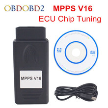 MPPS V16 Auto ECU Chip Tuning Interface For EDC15 EDC16 EDC17 MPPS 16 Multi-Language CAN Flasher Remap Cable Free Ship(China)