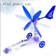 NEW wind power car children's DIY Scientific Experiment Toys,educational toy Green Energy Removable car for older boys