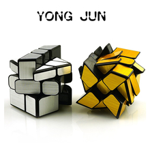 With Original YongJun Magic Cube Wind Wheel Speed Mirror Cube Block Cubo Magico Professional Puzzle Education Toys For Children(China)