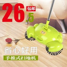 Sweeper household no electricity push broom and dustpan combination