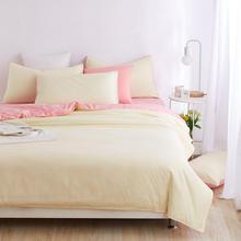 Pink+yellow Bedding sets 3/4pcs for king queen full duvet cover set bedclothes bed quilt comforters double linen set