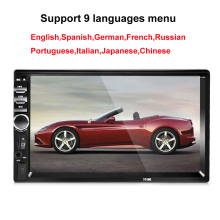 2 Din 7'' inch LCD Touch screen car radio player support multiple Languages Menu BLUETOOTH hands free rear view camera car audio