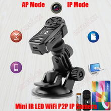Mini IR LED WiFi P2P IP DV Camera Camcorder Video Record Web Cam Wireless Phone Sports Vehicle Car Driving Recorder TF Card