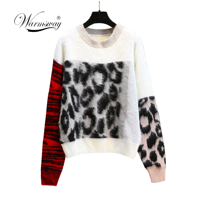 Warmsway long sleeve winter women mohair sweater leopard pattern oversized knitting sweater pullovers C-374