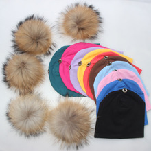 2017 Spring Autumn Cotton Baby Hat Girl Boy Cap 1-4 years old Kids Beanie Infant Cotton knitted New Children baby cap