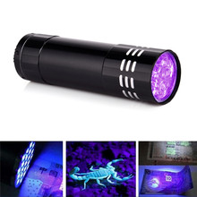 UV Ultra Violet 9 LED bicycle Front Light Cycling Bike Flashlight Mini Blacklight Torch Lamp Camping Outdoor Accessories(China)
