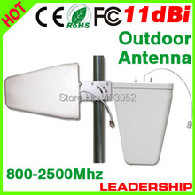 logperiodic antenna LPDA for mobile phone signal repeaters logperiodic yagi dual band 3G wifi cell phone booster