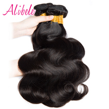 Alibele Hair Body Wave Bundles Human Hair Weave 100G Non Remy Hair Extensions Natural Color Raw Indian Hair Extensions 10-28inch