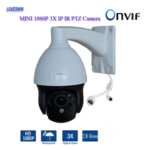 UVEIWN New Arrival 3 inch 1080P Weatherproof IP66 2.0MP IP PTZ Dome Camera 3X Optical Zoom 2MP mini Security onvif IP Camera