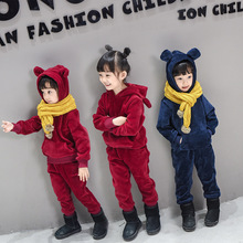 Boys and Girls Gold Velvet Suit 2017 Spring New Casual Long Sleeve Hoodies +pants Children's Suit Kids Girls Solid Clothing