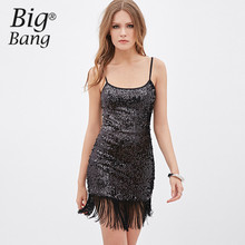 Party Girl Dresses Shining Sequined Bling Bling Paillette Mini Dress Tassel Sweep Fringe Backless Bodycon Dress Brand M17010420