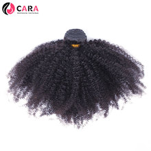 "CARA Brazilian Afro Kinky Curly Human Hair Weaving African Style Natural Color 10""-20"" Non-Remy Hair"