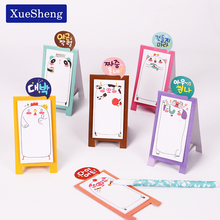 2 PCS Korea Stationery Pretty Kawaii Cartoon Sticker Post It Bookmarker Memo Pad Sticky Note(China)