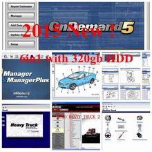 Hot sale! 2015 New Arrival Auto Repair data Software Mitchell on demand 5.8 2015V 6in1 with 320gb hdd work for cars and trucks(China)