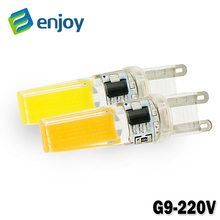 LED G9 Lamp Bulb 220V 9W COB SMD LED Lighting Lights replace Halogen Spotlight Chandelier