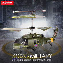 SYMA 3.5CH Mini Simulation Army RC Helicopters Black Hawk/Cobra/Apache/Coast Guard S102G S108G S109G S111G RC Toys for Kid(China)
