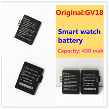 1PCS/Lot Original GV19 smart watch mobile phone battery polymer large capacity battery 450mah GV18 free shipping