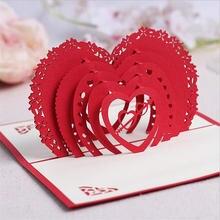 3d сердце из бумаги открытку