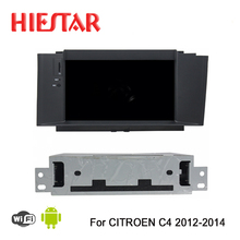 8'' Car DVD GPS Player Android 7.1 8 core Mirror Link Auto navigation Bluetooth Steer wheel control for CITROEN C4 2012 13 2014