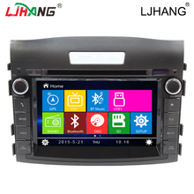 2 din navigation car dvd multimedia player for Honda 2012-2015 CRV  Vehicle music mp3 GPS Navigation Mirror Link Audio Video RDS