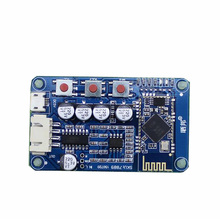 Bluetooth power amplifier board 2 * 3W mini USB digital amplifier small speaker speaker dedicated Bluetooth receiver board