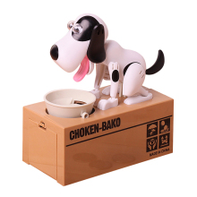 Money Box Robotic Dog Money Bank Automatic Stole Coin Piggy Bank Money Saving Box Choken Bako Gifts kids 1 Piece Random Color(China)