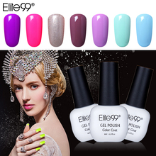Elite99 8ml Soak Off UV Gel Polish Long Lasting Gel Lacquer Manicure DIY Nail Art UV LED Lamp Curing All 50 colors Wholesale
