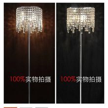 Fashion creative stand lighting crystal romantic luxury modern library stand lamps living room bedside K9 Crystal floor lamps(China)