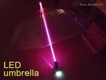 Colorful led flashlight umbrella, transparent parasol, light saber sword clear umbrella gifts for wedding