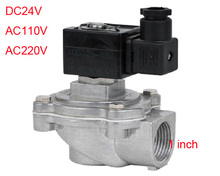 Free Shipping 1'' 2-Way Pulse Solenoid Valve Normally Closed Economical 120VAC,DC24V or AC220V(China)