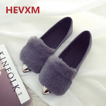HEVXM 2017 Spring and autumn new women's shoes flat comfort casual fashion fur shoes Peas shoes