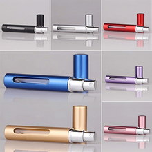 Fashion Mini Portable 5ml Glass Perfume Bottles Metal Perfume Spray Pump Bottle