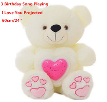 Music Playing Luminous Projecting Love Logo Stuffed Bear Toy  Light-Up Plush  Teddy  Pillow Auto Color Rotation Birthday Gift